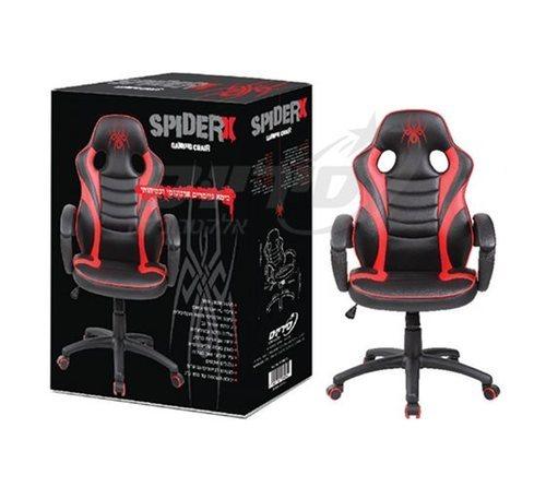 כיסא גיימינג ארגונומי למנצחים בצבעים שונים - Spider X